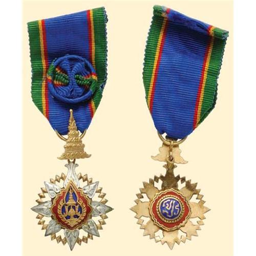 Award medallion from Thailand