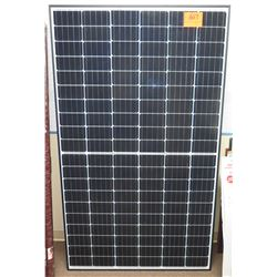REC N-Peak Series Solar Panel REC320NP