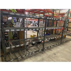 Gray Warehouse Shelving Unit