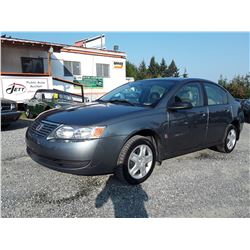 "A2 --  2007 SATURN ION LEVEL 2 , Grey , 99041  KM's ""NO RESERVE"""