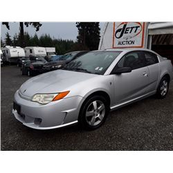 I2 --  2007 SATURN ION LEVEL 3 , Grey , 152707  KM's