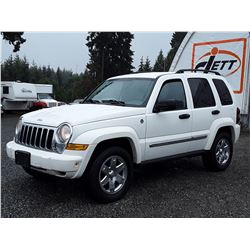 ZZ --  2007 JEEP LIBERTY SPORT , White , 187168  KM's