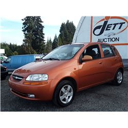 B4 --  2005 CHEVROLET AVEO  , Orange , 169539  KM's