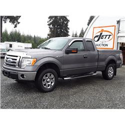 G4 --  2009 FORD F150 SUPER CAB 4X4 , Grey , 415997  KM's