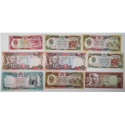 Bank of Afghanistan. 1961-1993. Lot of 15 Issued Notes.