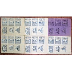Dirnwagram & Inzersdorf. 1921. Group of 6 Notgeld Proof Uncut Sheets.
