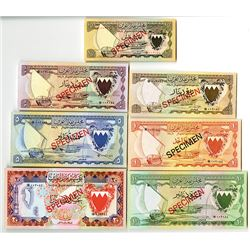 "Bahrain Currency Board & Monetary Agency. ND (1978). Lot of 7 ""Collectors Series"" Specimen Notes."