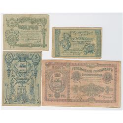 Gomel Municipality. 1918. Lot of 4 Issued Notes.