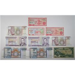 Banque de la Republique du Burundi & Others. 1959-2005. Lot of 10 Issued Notes.