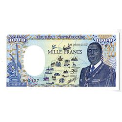 Banque des Etats de l'Afrique Centrale. 1985. Issued Note.