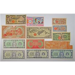 Various Issuers in China. ND (ca. 1940s-1960s). Lot of 21 Issued Notes.