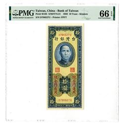 Bank of Taiwan. 1950 Kinmen - Quemoy Branch Banknote.