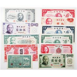 Bank of Taiwan, 1946 to 1970's banknote Assortment