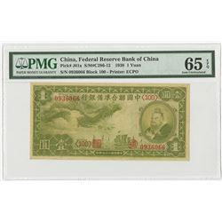Federal Reserve Bank of China. 1938 High Grade Issued Banknote.