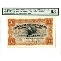 Chinese Engineering & Mining Co., Ltd., 1902 Issued Banknote.