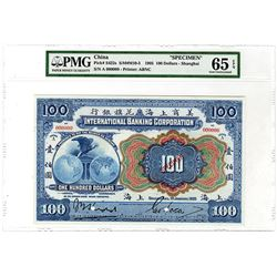 International Banking Corporation, 1905 Issue $100 Specimen Banknote Rarity.