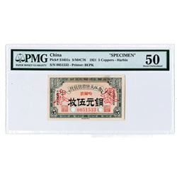 "Yung Heng Provincial Bank of Kirin, 1921 ""Dollar"" Issue Specimen Banknote"