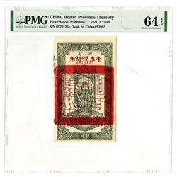 Honan Province Treasury. 1921, Issued Banknote.