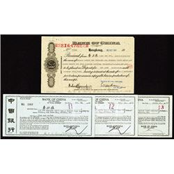 Bank of China, Hong Kong 1941 Certificate of Deposit Receipt & 3 Chinese Government Bond Receipts.