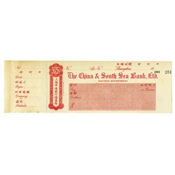 China & South Sea Bank, Ltd.. ND  (19__). 1920-30 Specimen Check by Waterlow & Sons.