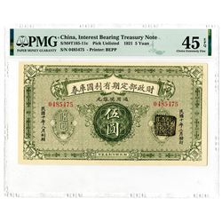 China, Interest Bearing Note, 1921 Issue Banknote.