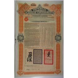 Imperial Chinese Government 5% Tientsin-Pukow Railway Loan, £100, 1908 I/U Bond