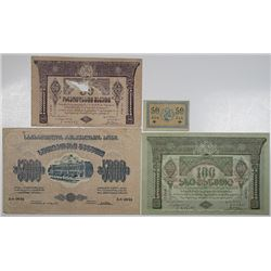 Georgia State (USSR). 1919-1921. Lot of 4 Issued Notes.