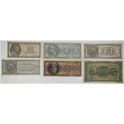 Bank of Greece. 1941-1944. Lot of 6 Issued Notes.