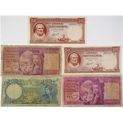 Bank of Greece. 1941-1947. Lot of 5 Issued Notes.