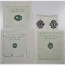 National Bank of Persia (aka Bank Melli-e Iran). ND (AH1311-AH1313 // 1932-1934). Quartet of Early P