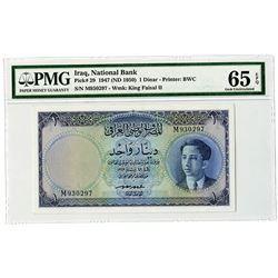 National Bank of Iraq. 1950. Issued Banknote.