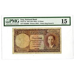 National Bank of Iraq. 1953. Issued Banknote.