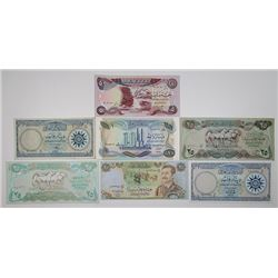 Central Bank of Iraq. 1959-1986. Lot of 7 Issued Notes.