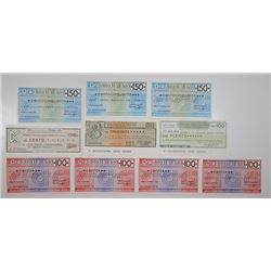 Various Issuers in Italy. 1848-1970s. Lot of 32 Issued Notes.
