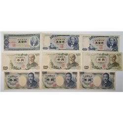 Allied Military Currency and Bank of Japan. 1940s-1990s. Lot of 37 Issued Notes.