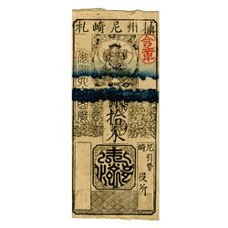 Japan. An Ei Year 3 - Western Year 1777. Hansatsu Note, Large Format .