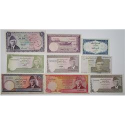 State Bank of Pakistan & Government of Pakistan. 1950s-1980s. Lot of 15 Issued Notes.