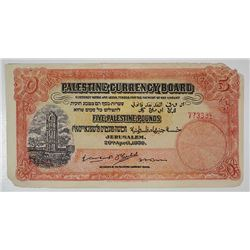 Palestine Currency Board, 1939 Contemporary Counterfeit of 5 Pound Note.