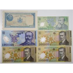 Banca Nationala a Romaniei & Other Issuers. 1916-2003. Lot of 20 Issued Notes.