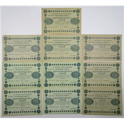 Government Bank & Other Russian Issuers. 1899-1919. Lot of 26 Issued Notes.