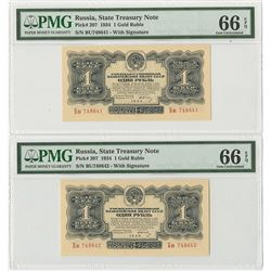"""State Treasury Note, 1934 """"Gold Ruble"""" High Grade Sequential Banknote Pair."""