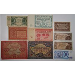 Various Russian Issuers. 1919-1997. Lot of 28 Issued Notes.
