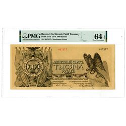 Field Treasury. 1919. Issued Banknote.