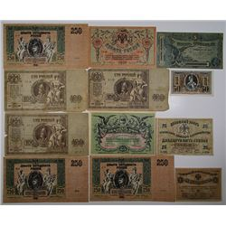 Rostov-on-Don Branch of Government Bank. 1917-1918. Lot of 20 Issued Notes.