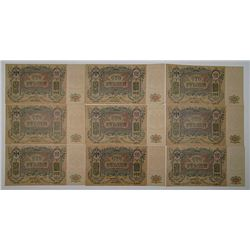 Rostov-on-Don Branch of Government Bank. 1918-1919. Lot of 23 Issued Notes.