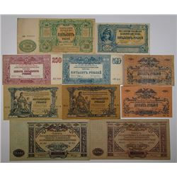 Treasury of Head of Armed Forces in South Russia. 1919-1920. Lot of 10 Issued Notes.