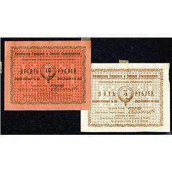 Kasimov, Ryazan 1918 Temporary Exchange Notes Pair.