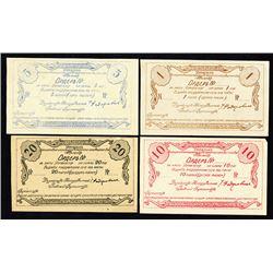 Kuznetsk Coal & Metallurgy Society, ND (ca.1918-20) Private Issue Remainder Quartet.