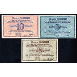 V.I. Asmolov & Co. in Rostov, 1919 Factory Scrip Note Assortment.