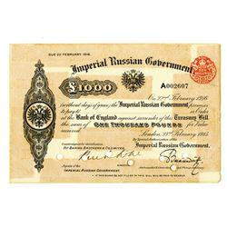 Imperial Russian Government. 1915. I/C £1000 Treasury Bill